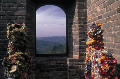 Great Wall People Jin Shan Ling, 2001
